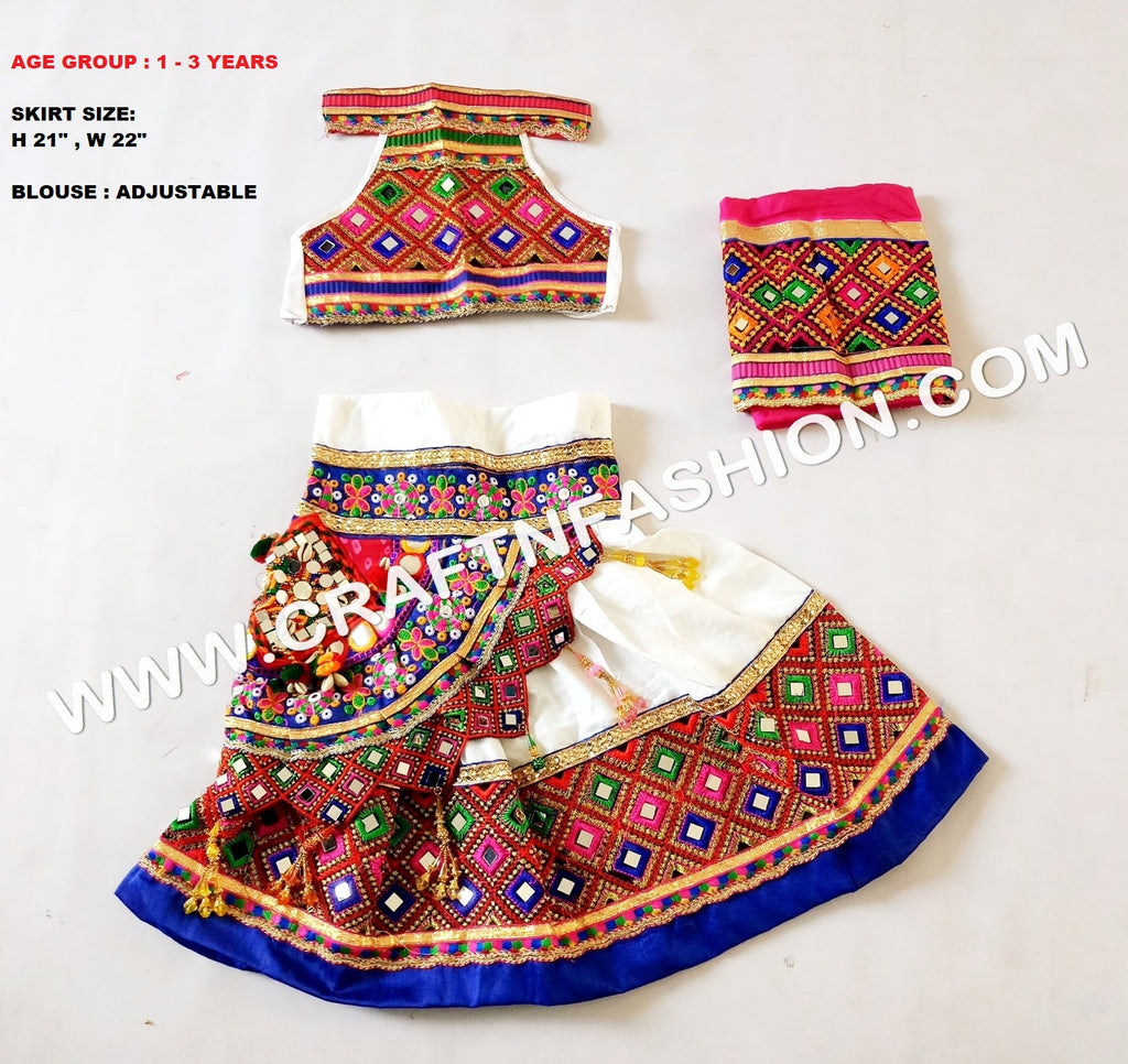 Bohemian Kids Embroidered Chaniya Choli