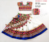 Kids Indian Banjara Ghaghra Choli