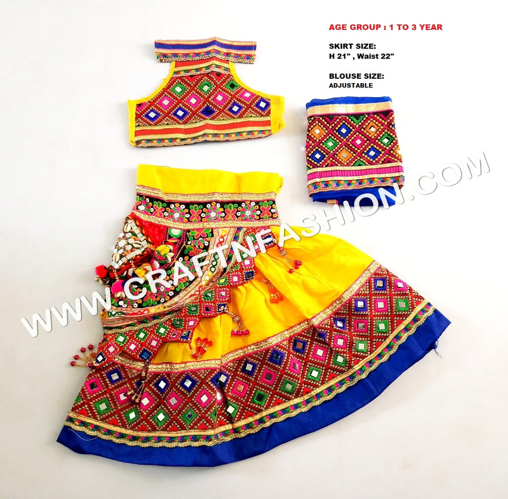 2018 Latest Gujrati Kids Garba Costume
