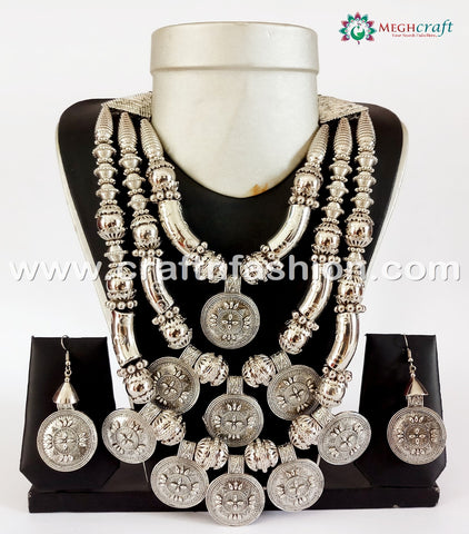 Indo Western Embossed Coin Fashion Necklace.