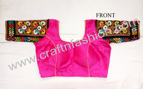 Indian Traditional Saree Blouse.