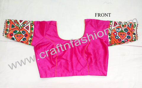 Kutch Embroidered Designer Saree Blouse.