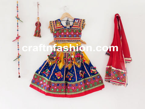 Kutch Embroidery Traditional Ghaghra Choli