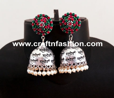 Bollywood Style Party Wear Oxidized Earrings