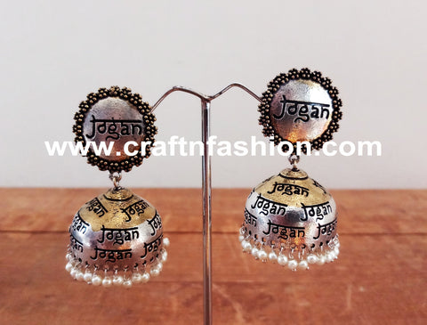 Wedding Wear/Party Wear Oxidized Jhumka