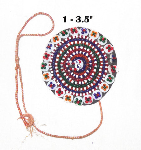 Set of 4 Afghani Beaded Denim Patches