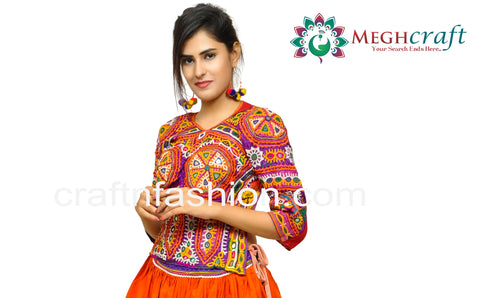 Embroidered Banjara Backless Blouse