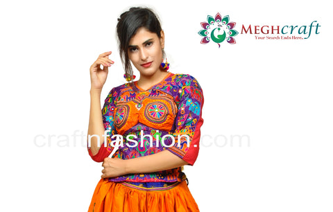 Traditional Cotton Backless Navratri Blouse