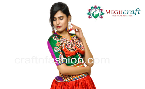 Gujarati Gamthi Navratri Wear Backless Blouse