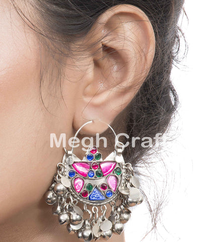 Afghan Tribal Kuchi  Earrings