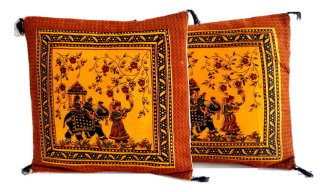 Printed Beaded Cushion Cover (2PC)