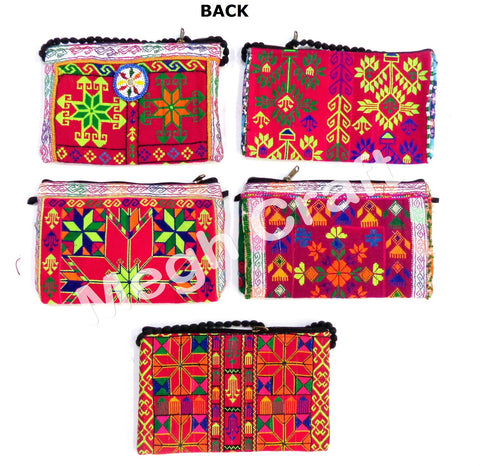 Wholesale Lot : Afghani Banjara  Fabric Clutch Purse - Vintage Bohemian Gypsy Clutch Purse  -  5 Pieces