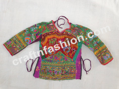 Backless Vintage Embroidery Kutch Blouse