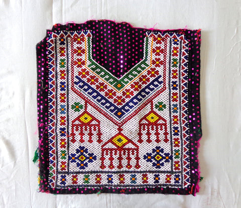 Beaded Multicolored Boho Patch For Denim Jacket