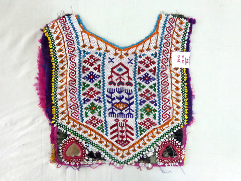 Kuchi Tribal Triangle Afghan Patch