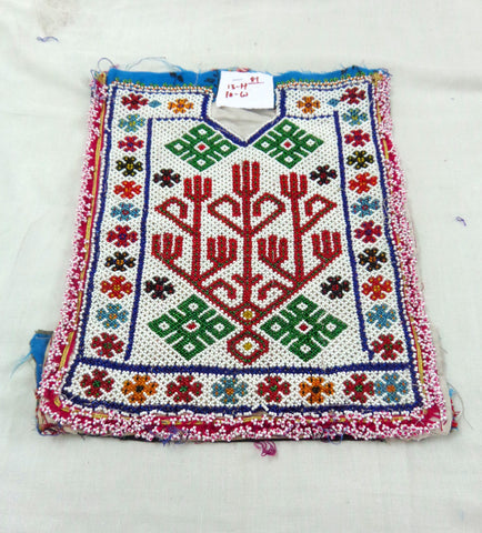 Tribal Banjara Hippie Pearl Beaded Kuchi Patch