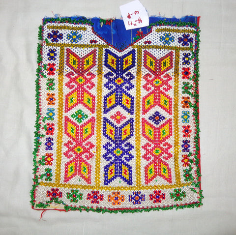 Afghani Boho Gypsy Banjara Patch