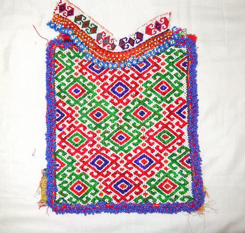 Multicolored Afghani Kuchi Patch
