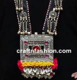 Vintage Long Afghani Kuchi Coin Necklace