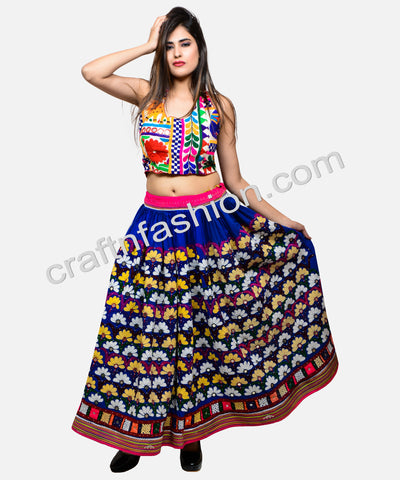 Indian Traditional Dandiya Dance Wear Skirt