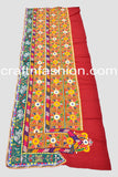 Vintage Fashion Embroidered Kutch Border