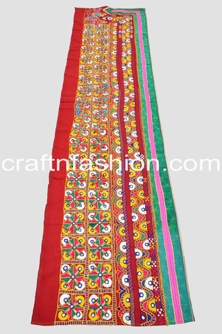 Kutch Ethnic Mirror Work Border Lace