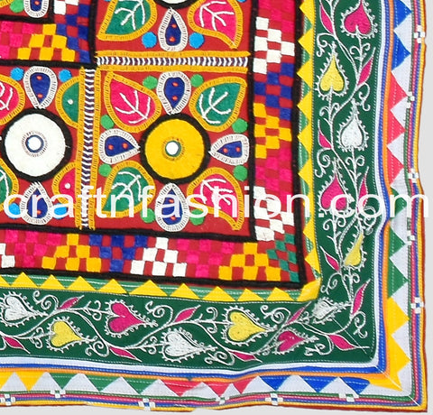 Vintage Kutchi Work Border Lace