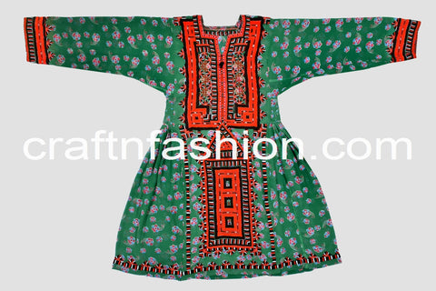 Vintage Handmade Embroidered Kuchi Top