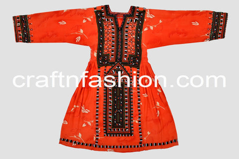Vintage Kuchi Tribal Tunic/Top/Dress