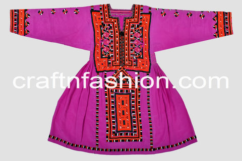 Vintage Banjara Kuchi Tribal Ethnic Dress
