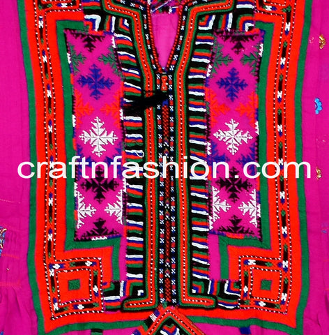Tribal Gypsy Women's Kuchi Culture Dress