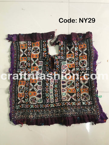 Embroidered Neck Yoke - Afghan Patch