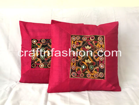 Kutch Embroidery Patch Work Cushion Covers (2PC)