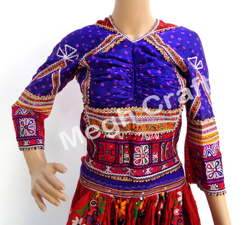 Gujarati Kutch Back lace Mirror Work Blouse