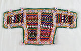Afghani Boho Patch