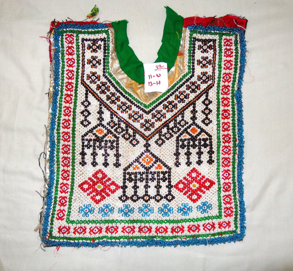 Bohemian Dress Neck Yoke Patch