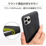 iPhone 11 Pro Max Mesh Case(Navy)