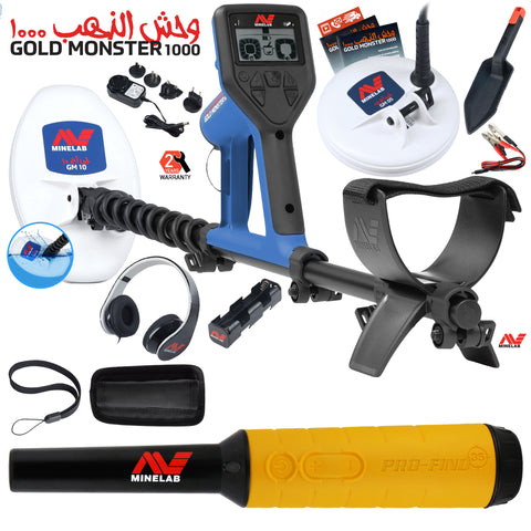 Minelab GOLD MONSTER 1000 with Pro Find 35, 2 Search Coils, Headphones, and More