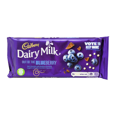 Cadbury Dairy Milk Blueberry 105g - Blighty's British Store