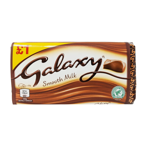 Galaxy Smooth Milk 110g - Blighty's British Store