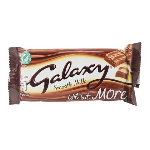 Galaxy Smooth Milk 75g - Blighty's British Store
