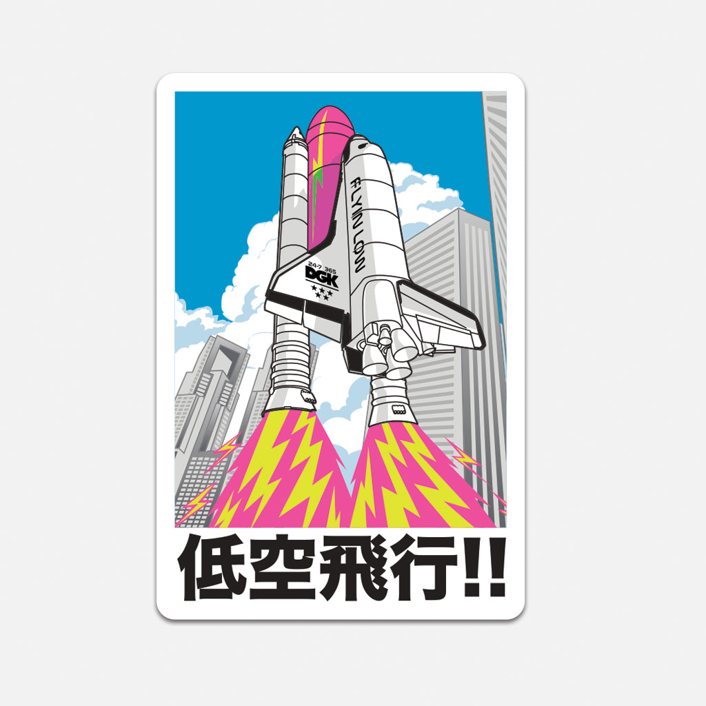 Sky High Sticker