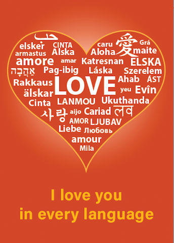 Valentines - I love you in every language
