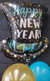 Teal & Gold New Year Centerpiece