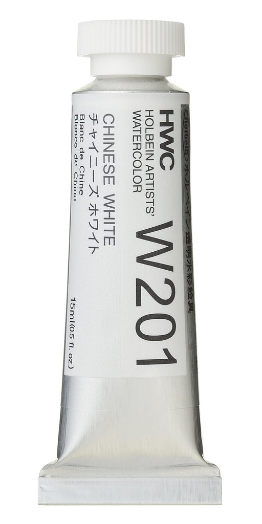 Holbein Artists' Watercolor - 15ml Tubes