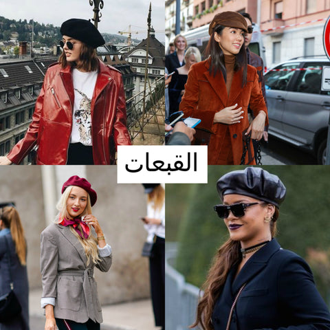 hats berets trends winter fashion style