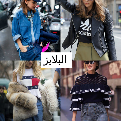 tops t-shirts trend style 2018