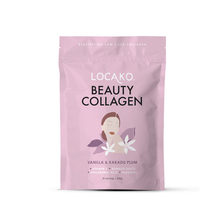 Load image into Gallery viewer, LOCAKO: BEAUTY COLLAGEN 300G