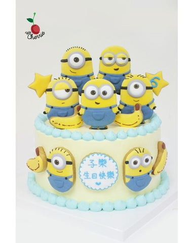 THE PARTY PROJECT Blog minion cookie cake!