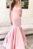 Simple Pearl Pink Sweetheart Mermaid Ruffled Prom Gown